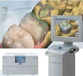 cerec-dental-machine
